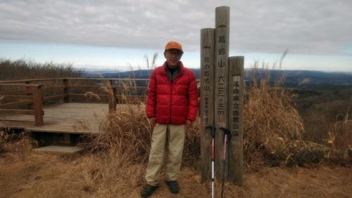 高鈴山の山頂で