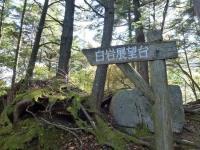 03-02--shiroiwa.jpg
