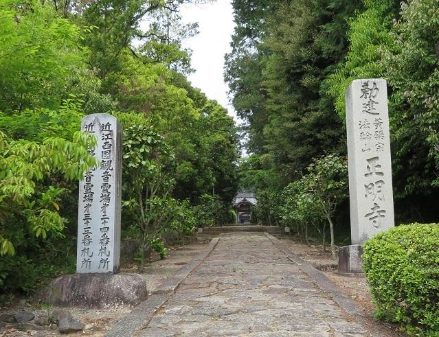 正明寺参道