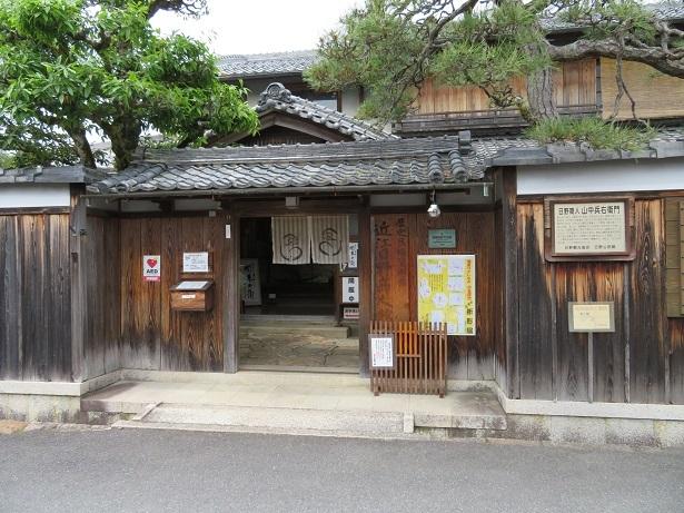 近江日野商人館 入口