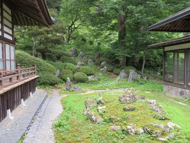 遠照寺 亀島庭園
