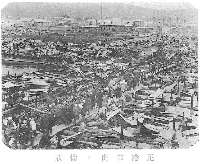 尼港市街の惨状