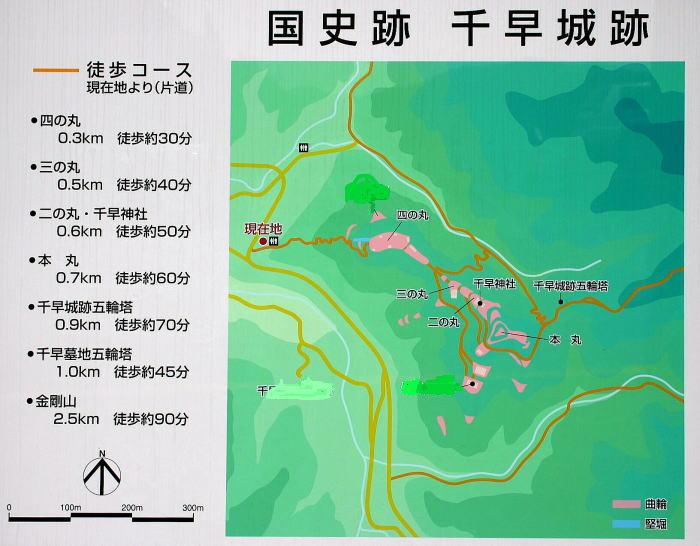 千早城 地図