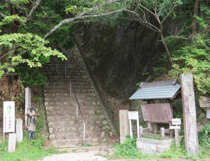 千早城への階段