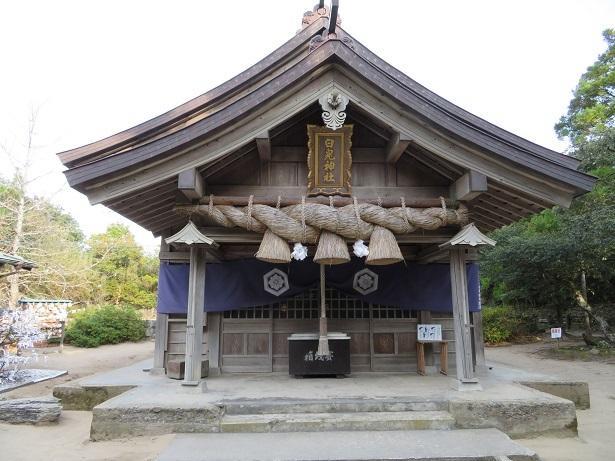白兎神社 拝殿