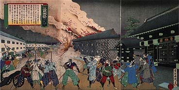 薩摩藩邸焼打ち事件