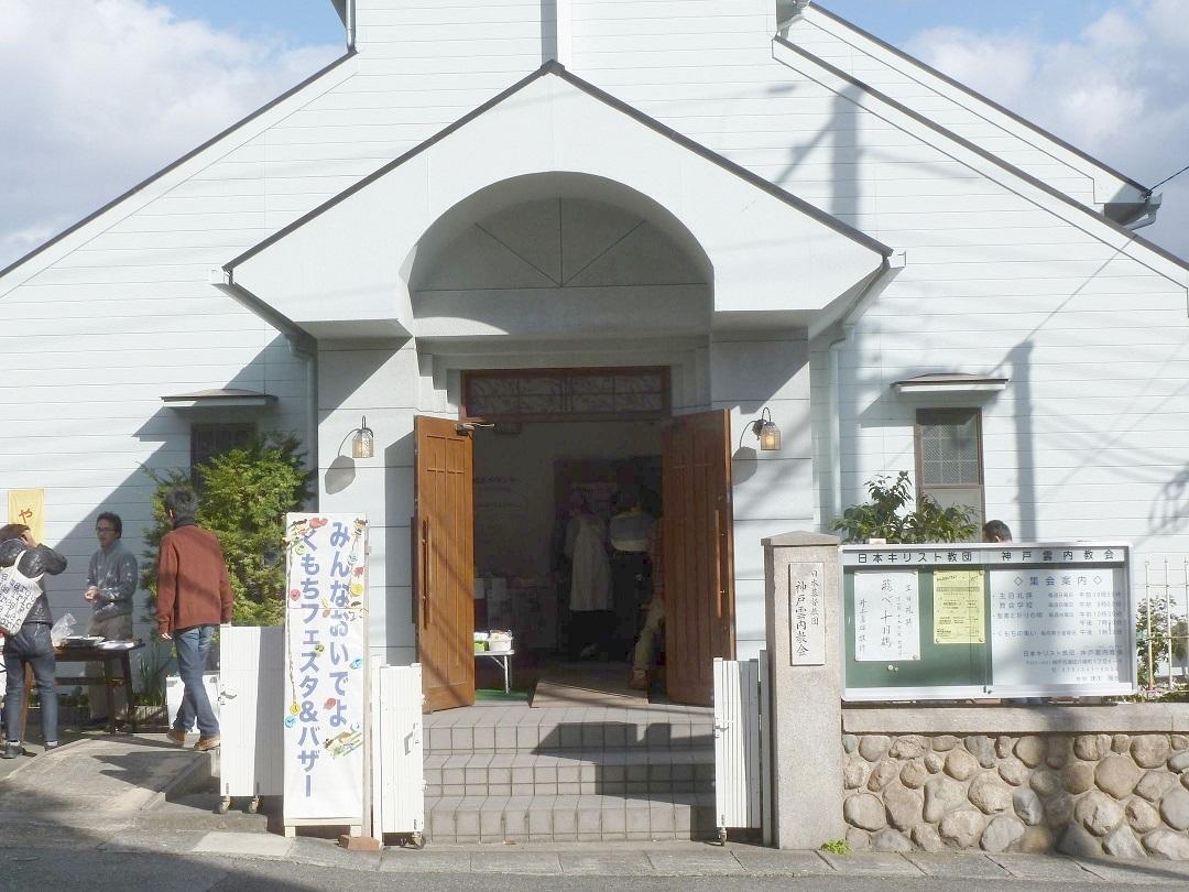 2017雲内バザー