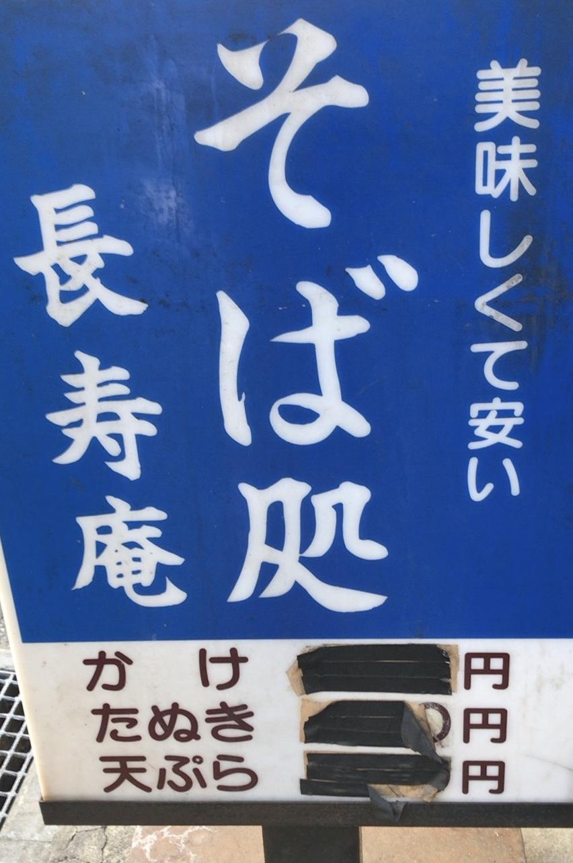 ookubotyouju2.jpg