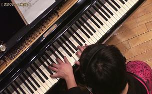 坂道 図5 松永ピアノ 38 42