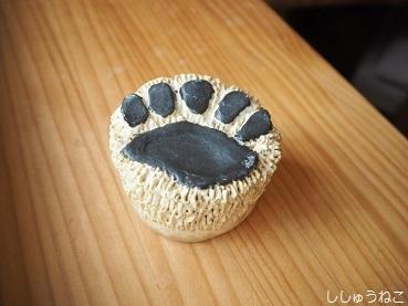 熊の足形カップ