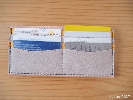 カード入れ財布4