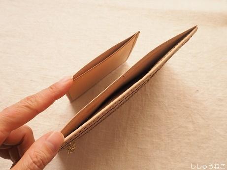 カード入れ財布3