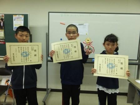 10小学生B