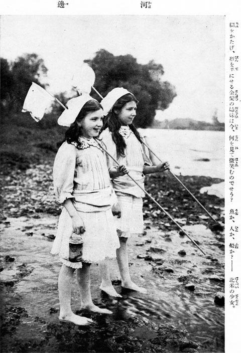 河辺1915oct