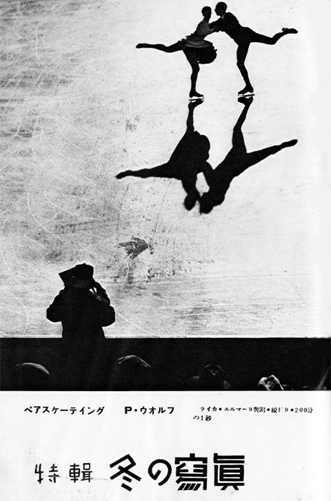 特集冬の写真1936dec