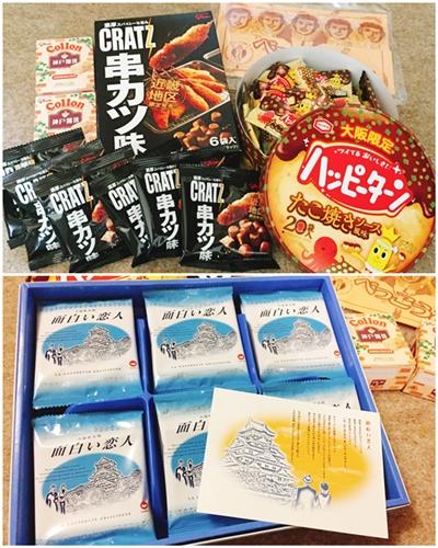 大阪銘菓♪おもろいオヤツ達^^