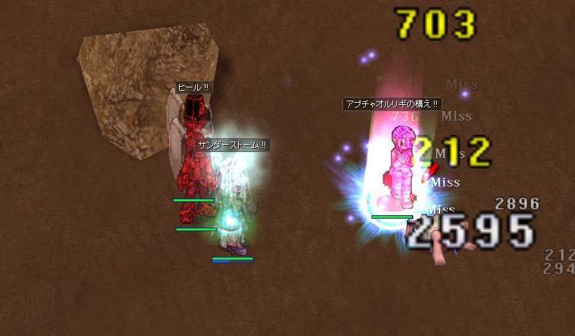 20100808_001.jpg