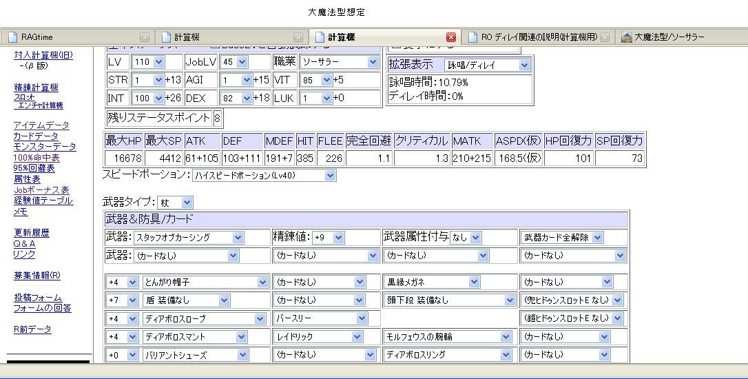 20110504_001.jpg