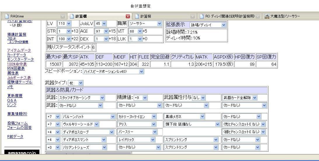 20110504_003.jpg