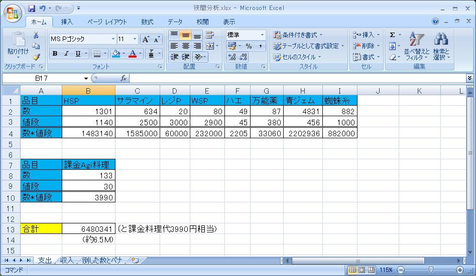 20110524_001.jpg