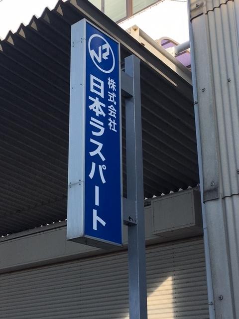 2017105_5.jpg