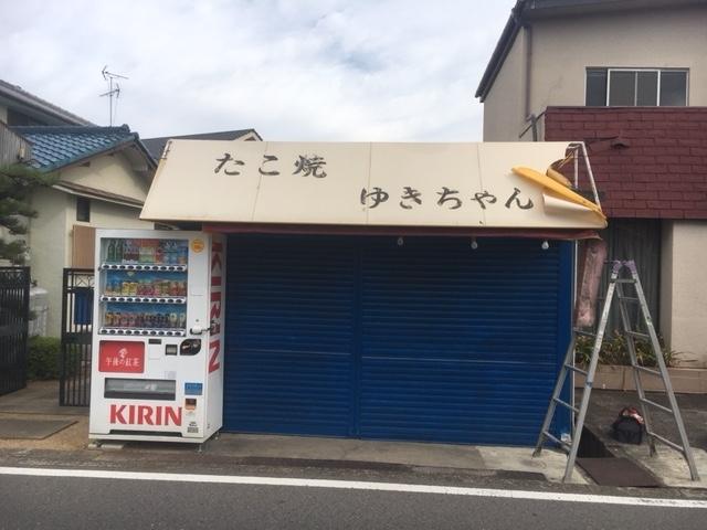 2017105_6.jpg