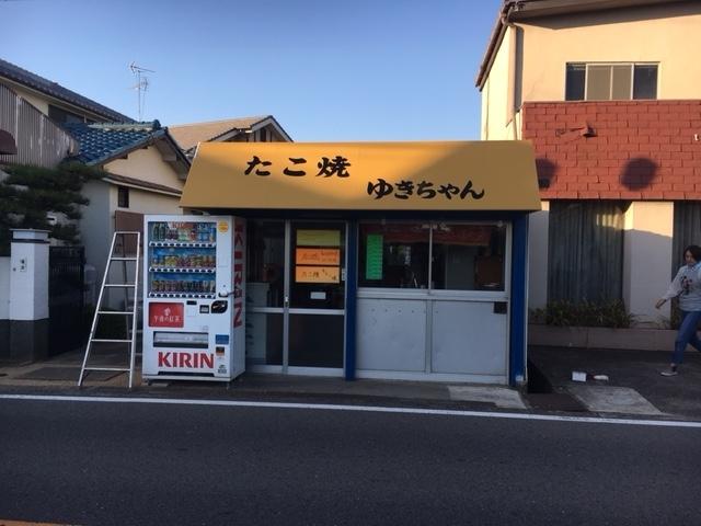 2017105_8.jpg