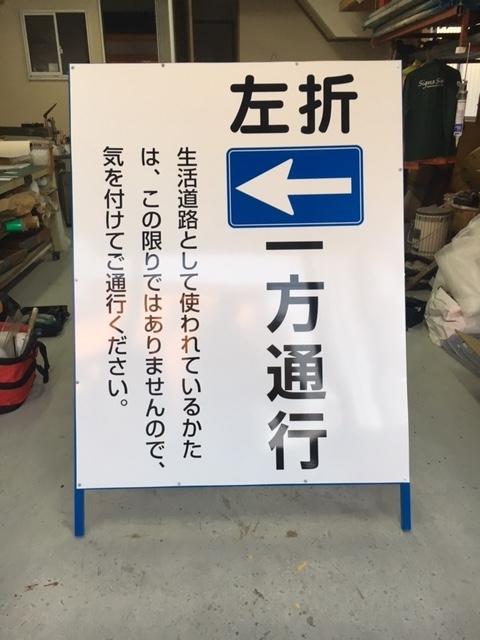 2017118_1.jpg