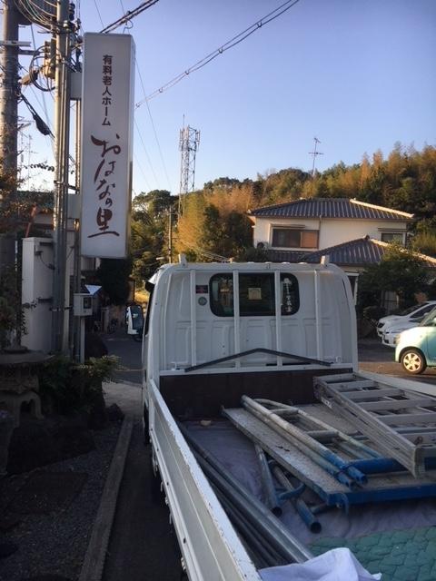 2017118_4.jpg