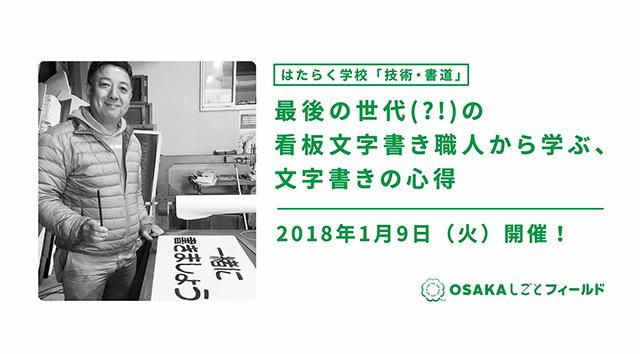 201815_8.jpg