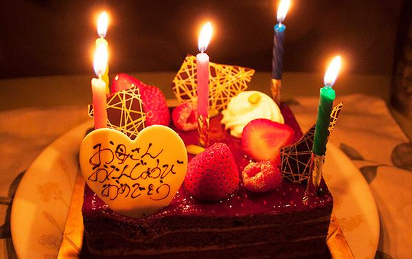 誕生日ケーキsIMG_2119