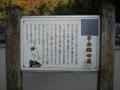 takenaka1.jpg