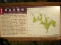 takenaka3.jpg