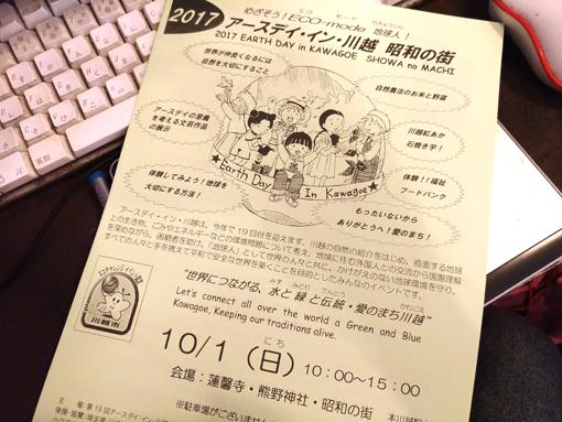 17-09-30-08.jpg