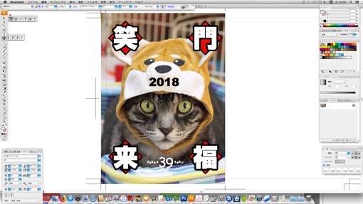 17-12-12-09.jpg
