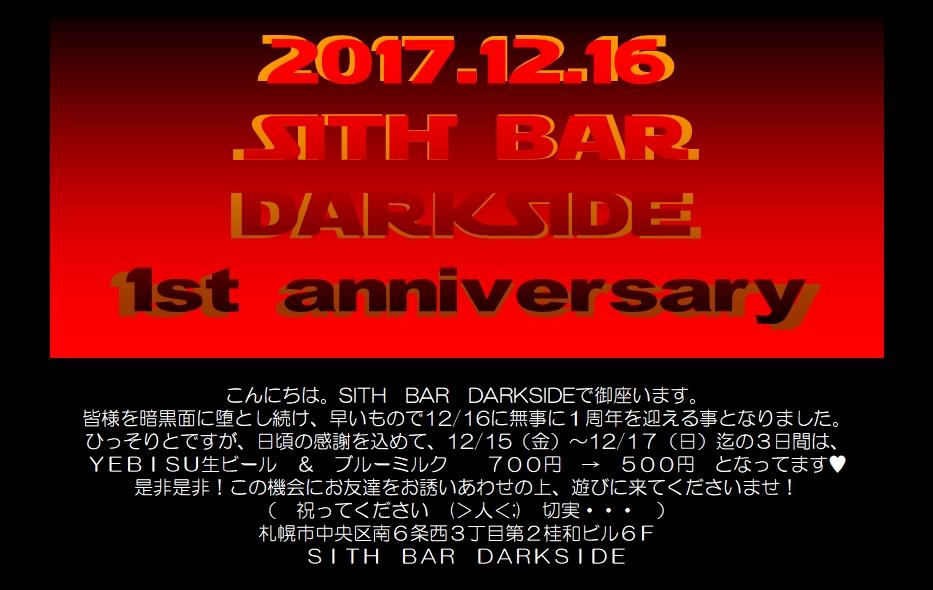 Baidu IME_2017-12-12_22-17-2