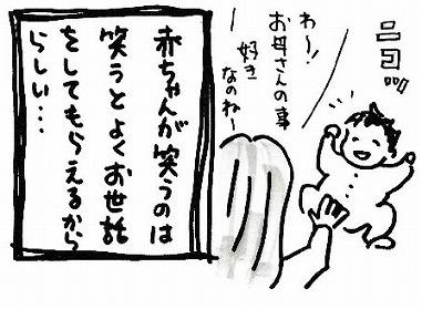 201710163.jpg