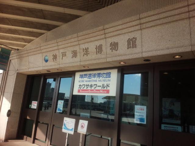 神戸007