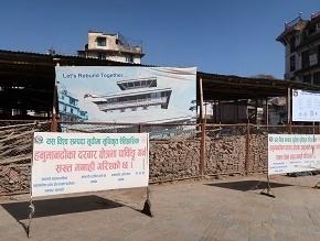 nepal2-18.jpg