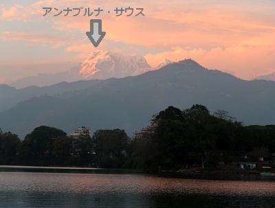 nepal3-22.jpg