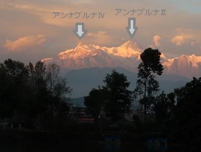 nepal3-23.jpg