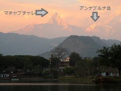 nepal3-24.jpg