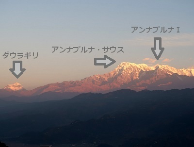 nepal4-2.jpg