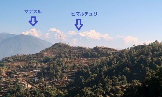 nepal4-9.jpg