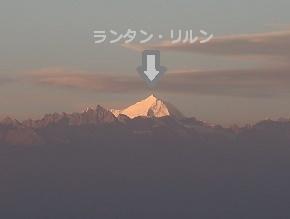 nepal6-6.jpg
