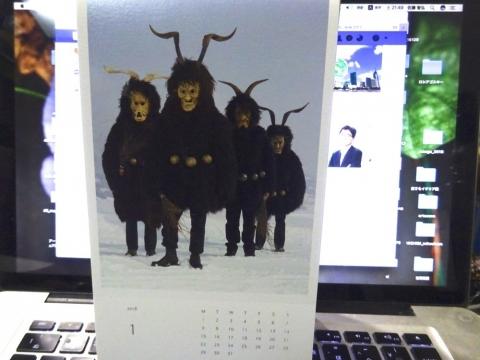 来年の卓上カレンダーはこれ!「WILDER MANN」