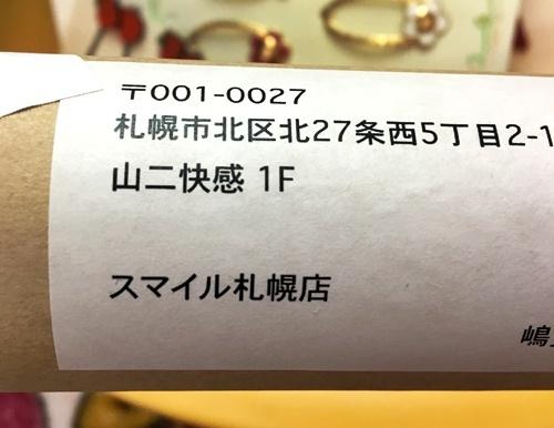 003_20180111191735eb6.jpg