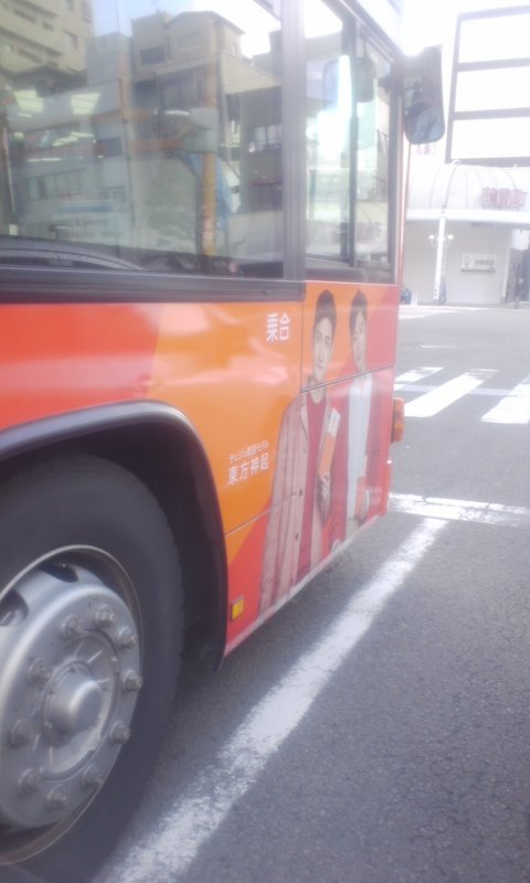 PAP_0957.jpg