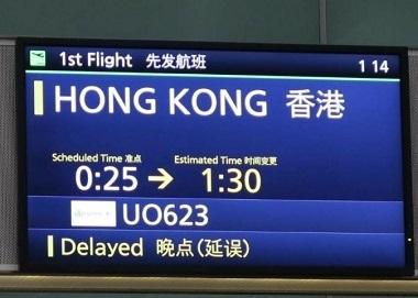 香港2017 (10)