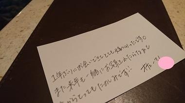 20171225^^ (10)